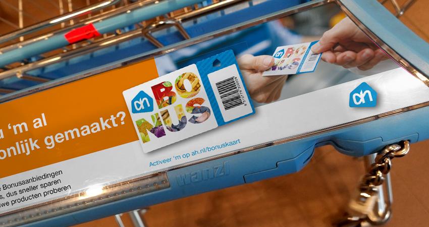 BMSdesign-albertheijnwinkelwagen